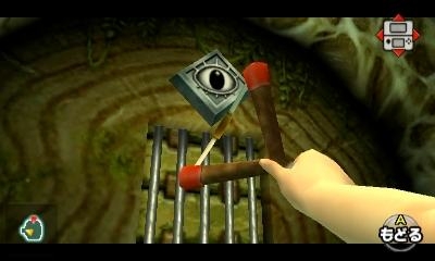 A screenshot of the first person view of firing the sling-shot in the 3DS version of Ocarina of Time